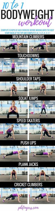 Love this bodyweight workout that will focus on your core, upper body and you can do this with no equipment at home.