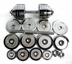 mtn gear smith adjustable dumbbell set